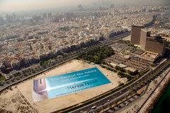Грандиозная реклама в Дубае
