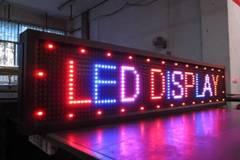 Рекламные светодиодные панели – изготовление в Воронеже