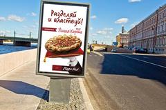 Наружная реклама – изготовление в Воронеже на фабрике «Знак»
